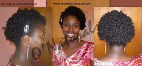 Side-swept twisted bantu knot-out